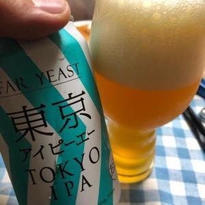 東京IPA 【FAR YEAST ブルーイング】