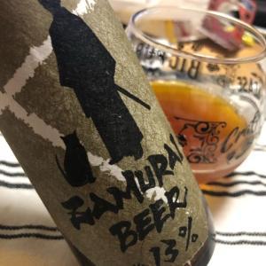 ザムライビール 【仙南シンケンファクトリー】