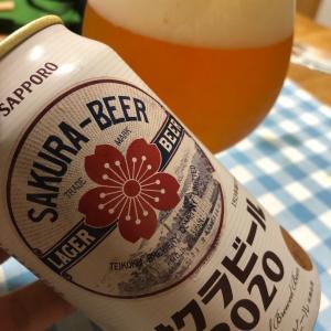 サクラビール2020 【サッポロビール】