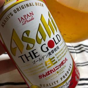 アサヒ ザ・ゴールド 【アサヒビール】