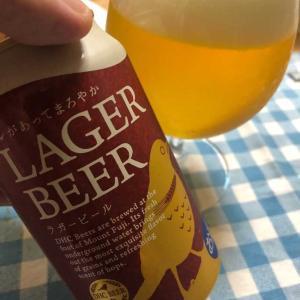 DHCラガービール 【DHCビール】