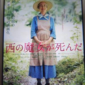 映画大好きおばあさん