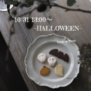 10月31日(木)はハロウィン♪Trick or Treat ♪
