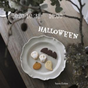 2020/10/31  ハロウィンでクッキーお渡し♪