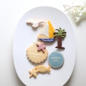 還暦お祝いパーティーのお土産【海のモチーフクッキー】♪