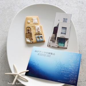 【海がテーマの展覧会】ショップ&ギャラリーArtsea 10周年記念 ♪建物クッキー