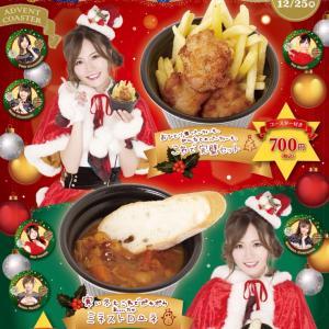 AKB48カフェ秋葉原(2018年Christmas)[アドベント]コースター