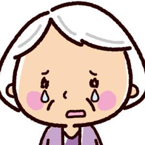 母が泣いていて困っていましたが、妻の対応に感謝です!