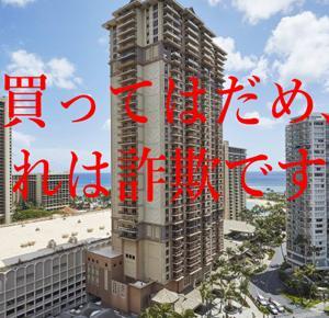 何とか訴える方法はないのか、貧乏になると数万円が大きいです!