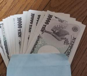 節約はイメージではなくお金、その発言と行動に激怒です!
