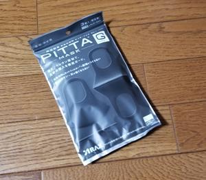 ピッタマスク(PITTA MASK) 3枚入、ネット通販で無事購入できました!