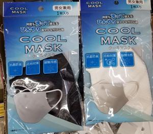 マスクも進化、夏の熱さでも快適な、ひんやりクールマスクが登場!