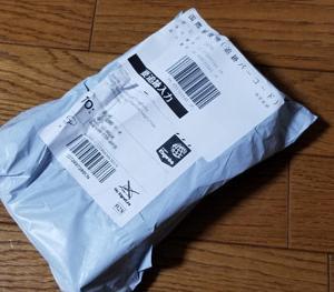 Amazonなら格安、無接触の電子体温計が899円!