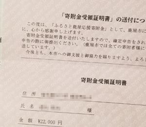 貧乏人が損する時代、これは得なのかと、年末に22,000円の鰻を購入!