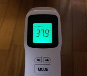 37.5度以上の発熱、これはまずいです!