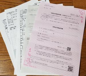 なんでサラリーマンなのに確定申告で64,003円も還付されるの?
