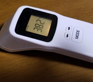 38度越えの高熱でこれはやばいかも、ですが思い当たることが!