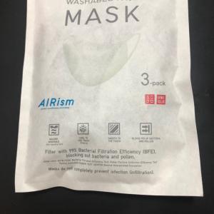 大人気のユニクロマスク買ってみた!