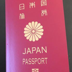 【オーストラリア情報ブログ】パスポート更新完了!次は..