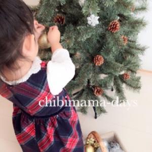 細身が便利♪studio CLIPのクリスマスツリー