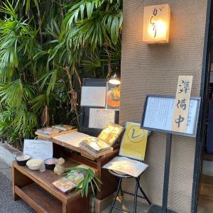東京レモンマニア会 開催。