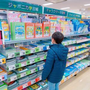 【小学生ママ】学用品管理は仕組みづくりが大切だった!