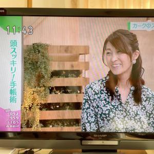 何と!NHK生放送にゲスト出演しました〜