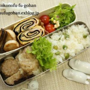 豆ごはん弁当&平日のおうち飲み&琵琶湖散歩