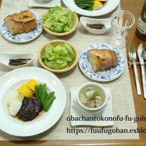 近江牛の赤ワイン煮DEおうちバル&琵琶湖産小鮎の甘露煮炊きました。