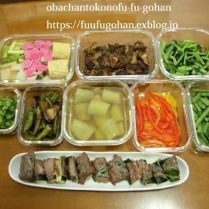 キッチンデートは、常備菜作り&今日のお弁当&御出勤御膳