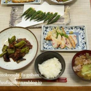 夏野菜の生姜焼き御膳&朝ごはんは、とろろ蕎麦