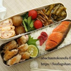 鮭曜日のお弁当&昨夜の鶏と野菜の特製だれ焼き御膳