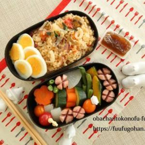 イタリアンピラフ弁当&白パンバーガー朝ごはん&琵琶湖の夕暮れ