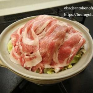 レタスと豚肉の蒸ししゃぶ御膳&コロッケ弁当