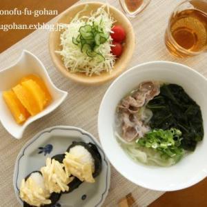 おにぎり定食朝ごはん&牛肉の焼きしゃぶ御膳DEおうちバル