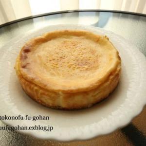 ちょびっとヘルシーチーズケーキ&回鍋肉DEおうちビア&琵琶湖散歩