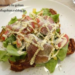 塩フレンチトースト朝ごぱん&和定食の朝ごはん&海老ピラフ弁当