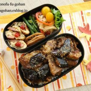 豚の生姜焼き丼弁当&ホットドッグ朝ごぱん