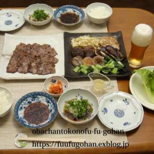 おじさんとお誕生日のおうち焼き肉屋さん(o^^o)