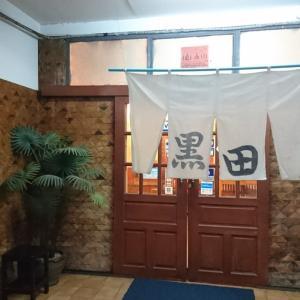 チェーン店だったのね、コラートの居酒屋「黒田(KURODA)」が少し残念だった話
