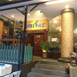 プラカノンのオススメなタイ料理レストラン「ข้าวต้มหอเจี๊ยะ(カオ トム ホージャ)」