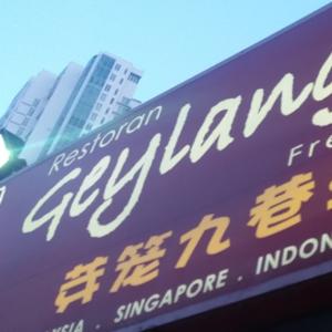 『ゲイランへ行こう!』の言葉に期待し行ってみたジョホールバルのお店