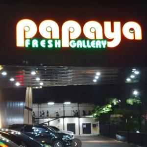 日本人ご用達のスーパー「PAPAYA」、初めて足を運ぶ前には確認するほうが無難な話