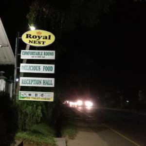 ポロンナルワで唯一日本人が滞在できそうなホテル「Royal Nest Hotel Polonnaruwa」