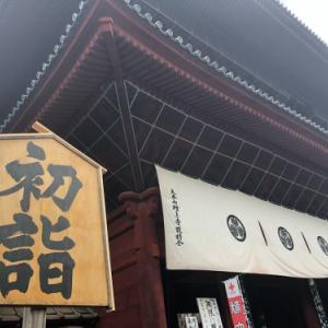 増上寺へ初詣