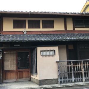因幡堂 平等寺、養源院