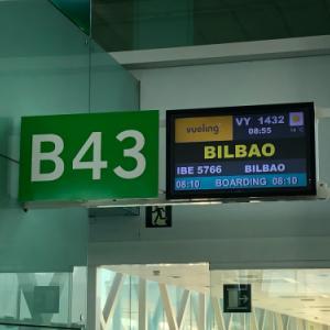 4日目 ビルバオへ移動