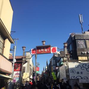 新春の鎌倉さんぽ