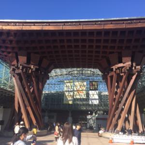 金沢への旅 1日目