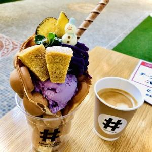 紫芋ワッフル